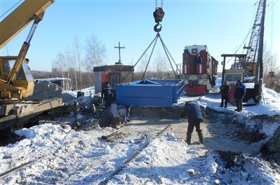 Мосбасуголь. Рязанская область. Вагонные весы БАМ фото #2