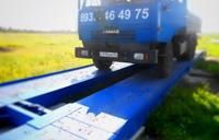Автовесы ВАЛ установлены в поле на бетонный фундамент. фото #8
