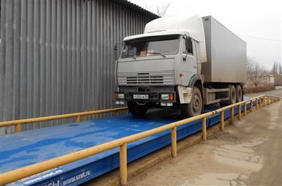 Взвешивание грузовой машины камаз на автомобильных весах ВАЛ. фото #35