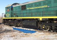 Контрольная поверка вагонных весов БАМ поездом. фото #23