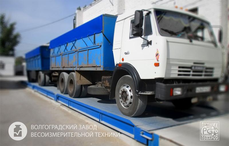 Автомобильные грузовые весы